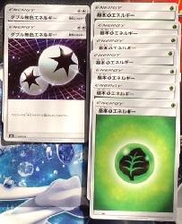 ダブル無色と草エネルギー.jpg